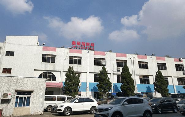Joy and Partner Company Limited