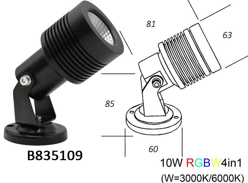 RGBW 4in1 LED Garden Spot Light